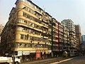HK Chatham Road North 漆咸道北 Kowloon City 馬頭圍道 119 Ma Tau Wai Road facade March-2012.jpg