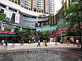 HK Citywalk Public Open Space Fountain 201106.jpg