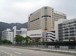 Гонконгский баптистский университет