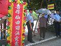 HK Lam Tin Kai Fong U Lan Association 44th Yu Lan Festival 1.JPG