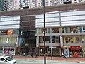 HK SW 上環 Sheung Wan 巴士 619 Bus tour view January 2020 SSG 22 香港島.jpg