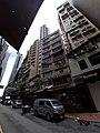 HK SW 上環 Sheung Wan 永樂街 Wing Lok Street near 文咸街 Bonham Strand August 2020 SS2 06.jpg