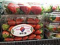 HK SW 上環 Sheung Wan 皇后大道中 Queen's Road Central 福昇閣 Fook Sing Court 百佳超級市場 ParknShop Supermarket goods February 2021 SS2 03.jpg