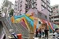 HK Sheung Wan 上環 四方街 Square Street 豪景閣 Rich View Terrace Tank Lane outside stairs May 2017 IX1.jpg