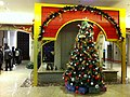 HK Sheung Wan Grand Millennium Plaza Xmas tree lift lobby hall Nov-2012.JPG