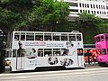 HK Tin Hau King's Road Tram body ads white number 140 FHS GOV Breastfleeding friendly workplace Unicef May 2016 DSC.jpg