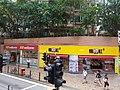 HK Tram tour view Sheung Wan 德輔道中 Des Voeux Road Central August 2018 SSG 10.jpg