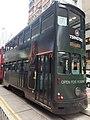 HK WCD Wan Chai Johnston Road tram body ads July 2021 SS2 05.jpg