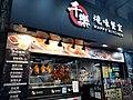 HK WC 灣仔 Wan Chai 軒尼詩道 Hennessy Road September 2020 SS2 18.jpg
