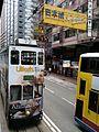 HK Wan Chai 軒尼詩道 Hennessy tram 72 body ads Alferts yellow Japan Home City Nov 2016 Lnv2.jpg