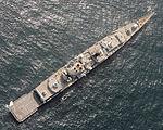 HMS Cumberland MOD 45150545.jpg