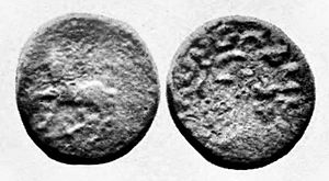 Hagamasha - Coin of satrap Hagamasha. Obv. Horse to the left. Rev. Standing figure with symbols, legend Khatapasa Hagāmashasa. 1st century BCE.