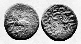 Hagamasha - Coin of satrap Hagamasha. Obv. Horse to the left. Rev. Standing figure with symbols, legend Khatapasa Hagāmashasa. 1st century BCE.