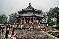 Haidian, Beijing, China - panoramio (236).jpg