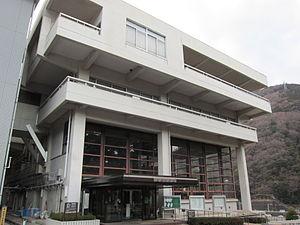 Hakone - Hakone Town Hall