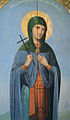 Halovo St Petka Church Fresco 3.jpg