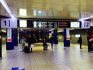 Haneda Airport Terminal 1·2 Station Railway station in Tokyo, Japan