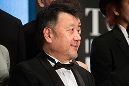 "Harada Masato ""The World of Harada Masato"" at Opening Ceremony of the 28th Tokyo International Film Festival (22241828180).jpg"