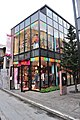 Harajuku - Cat Street - Ethic 01 (15741484852).jpg