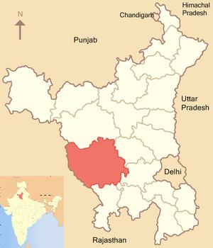 HaryanaBhiwani