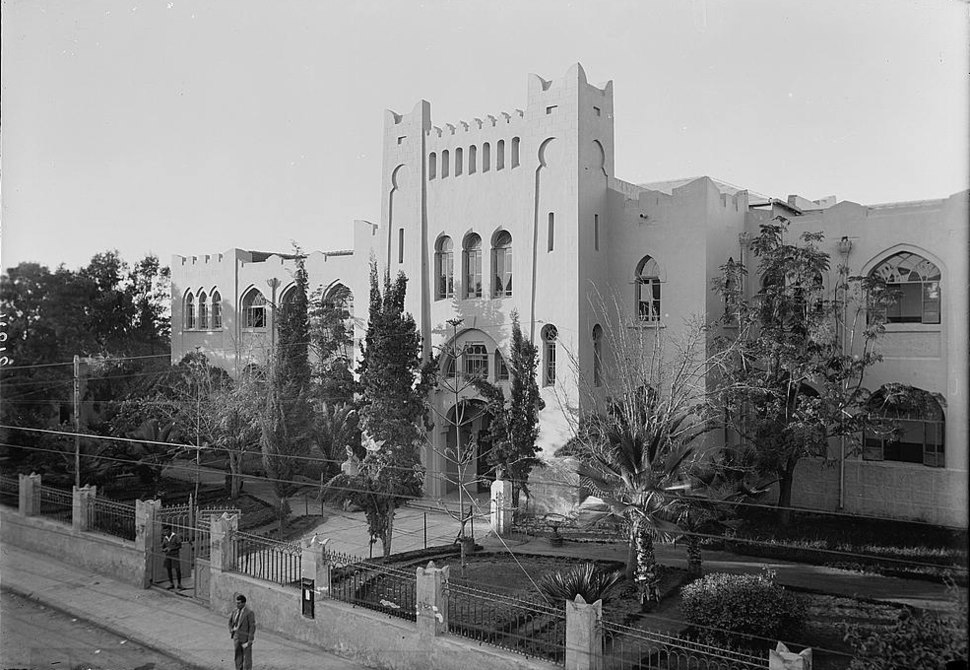 Herzliya Hebrew Gymnasium, Tel Aviv