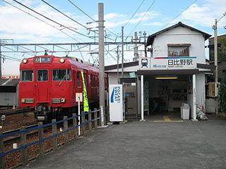 Hibino Station (Aisai) Railway station in Aisai, Aichi Prefecture, Japan