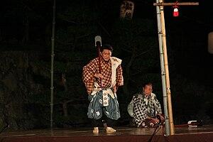 Kyōgen - Kyōgen performance