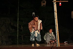 Nōgaku - Kyōgen performance at Himeji