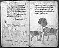 Hindi Manuscript 191, fols 59 verso 60 recto Wellcome L0024252.jpg