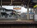 Hineno Station 2.jpg