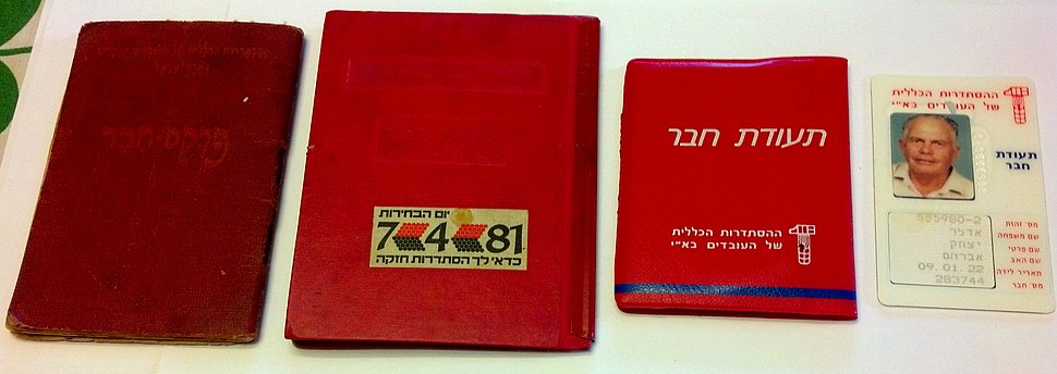 Histadrut7