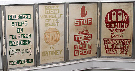 Historic tourist signs for the pylon lookout, from Rentoul's 'All Australian Exhibition', 1948 - 1971 Historic Tourist Signs for Sydney Harbour Bridge, jjron, 02.12.2010.jpg