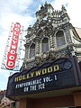 Hollywood Theatre, Portland, Oregon (2014) - 4.jpg