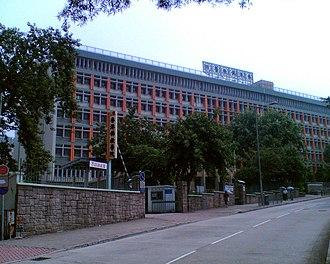 Hong Kong Buddhist Hospital - Image: Hong Kong Buddhist Hospital