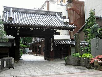 Honnō-ji - Honnō-ji main gate