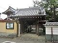 Honshoji (Yuasa).jpg