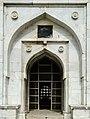 Hoshang Shah's Tomb 05.jpg