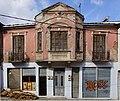 House no.2 on 'Sotir Peçi' street 03.jpg