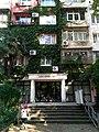 House of architect.jpg