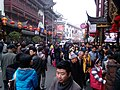 Huangpu, Shanghai, China - panoramio (47).jpg