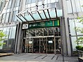Huashan Branch, First Commercial Bank 20170909.jpg