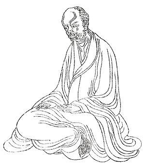 Huiyuan (Buddhist) - Huiyuan