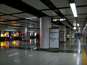 Convention and Exhibition Center Station (Shenzhen) - Line 1 platform
