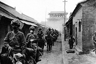 Linfen during the Second Sino-Japanese War, 1938 IJA cavalry, city of Linfen, China, February 1938.jpg