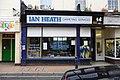Ian Heath, Carpeting Services, No. 10 The High Street Ilfracombe. - geograph.org.uk - 1267280.jpg