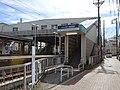 Ichikawamama-Sta-S.JPG