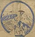 Idrisi MS BNF Ar 2221 f 3v-4r.JPEG