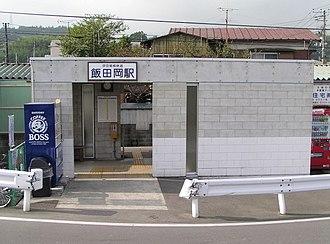 Iidaoka Station - Iidaoka Station