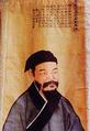 Ikje Yi Jae-hyun.png