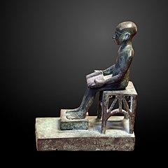 Imhotep-E 3639
